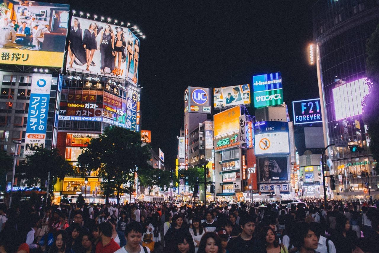 Tokyo insolite